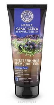 Крем для тела Natura Siberica Kamchatka Энергия леса удивительная нежность, 200 мл