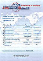 Ампроліум гідрохлорид