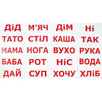Карточки Домана. Украинский язык. Вундеркинд с пеленок. Чтение по Доману