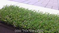 Искусственная трава декоративная для газона Yp-20 4 м