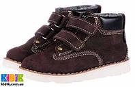 Демисезонные ботинки для девочки Mrugala 6104-30