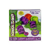 Kinetic Sand Кинетический песок для детского творчества DOGGY (фиолетовый, зеленый, формочки, 340г)