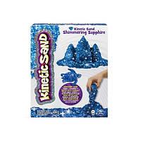 Kinetic Sand Кинетический песок для детского творчества METALLIC (синий, 454 г)