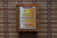Коричневая хна для волос KHADI MEHNDI 100gr