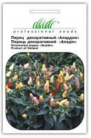 """Купить семена цветов Перец Аладдин 0.1 г  ТМ """"Нем Zaden """"(Голландия)"""
