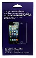 Защитная пленка на дисплей для HTC Sensation XE матовая Sertec
