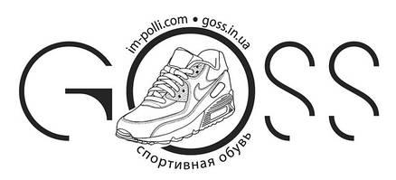 "Интернет-магазин ""Im-Polli"" становится Goss.in.ua"