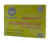 «ЭНДОКРИФИТАМ» - аминофит для улучшения обмена веществ