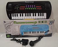 Детский синтезатор «32 клавиши» с микрофоном