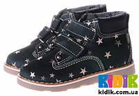 Демисезонные ботинки для девочки Mrugala 6104-66