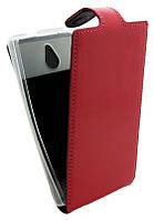 Чехол-книжка для Nokia X2 B45 Лак розовая кожа с силиконом