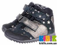 Демисезонные ботинки для девочки Mrugala 6158-66