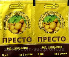 Инсектицид Престо 3 мл- системный инсектицид борьба с вредителями.