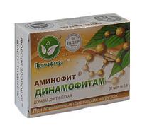 «ДИНАМОФИТАМ» - аминофит при повышенных физических нагрузках