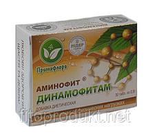 Динамофитам аминофит при підвищених фізичних навантаженнях №30 Примафлора