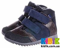 Демісезонні черевики Мругала 6158-37 24