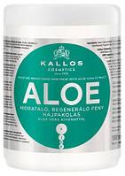 Маска для волос с экстрактом Алоэ KJMN KALLOS 1000мл