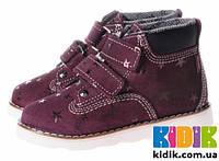 Демисезонные ботинки для девочки Mrugala 6104-55