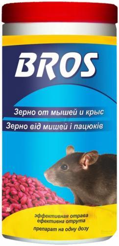 """Родентицидний засіб 'BROS Зерно від мишей і пацюків"""" 300гр"""
