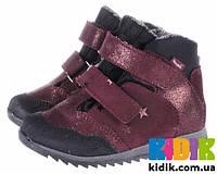 Демисезонные ботинки для девочки Mrugala 6158-55