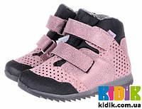 Демисезонные ботинки для девочки Mrugala 6158-40