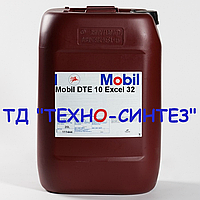 Гидравлическое масло Mobil DTE 10 Excel 32 (HVLP, ISO VG 32) 20л