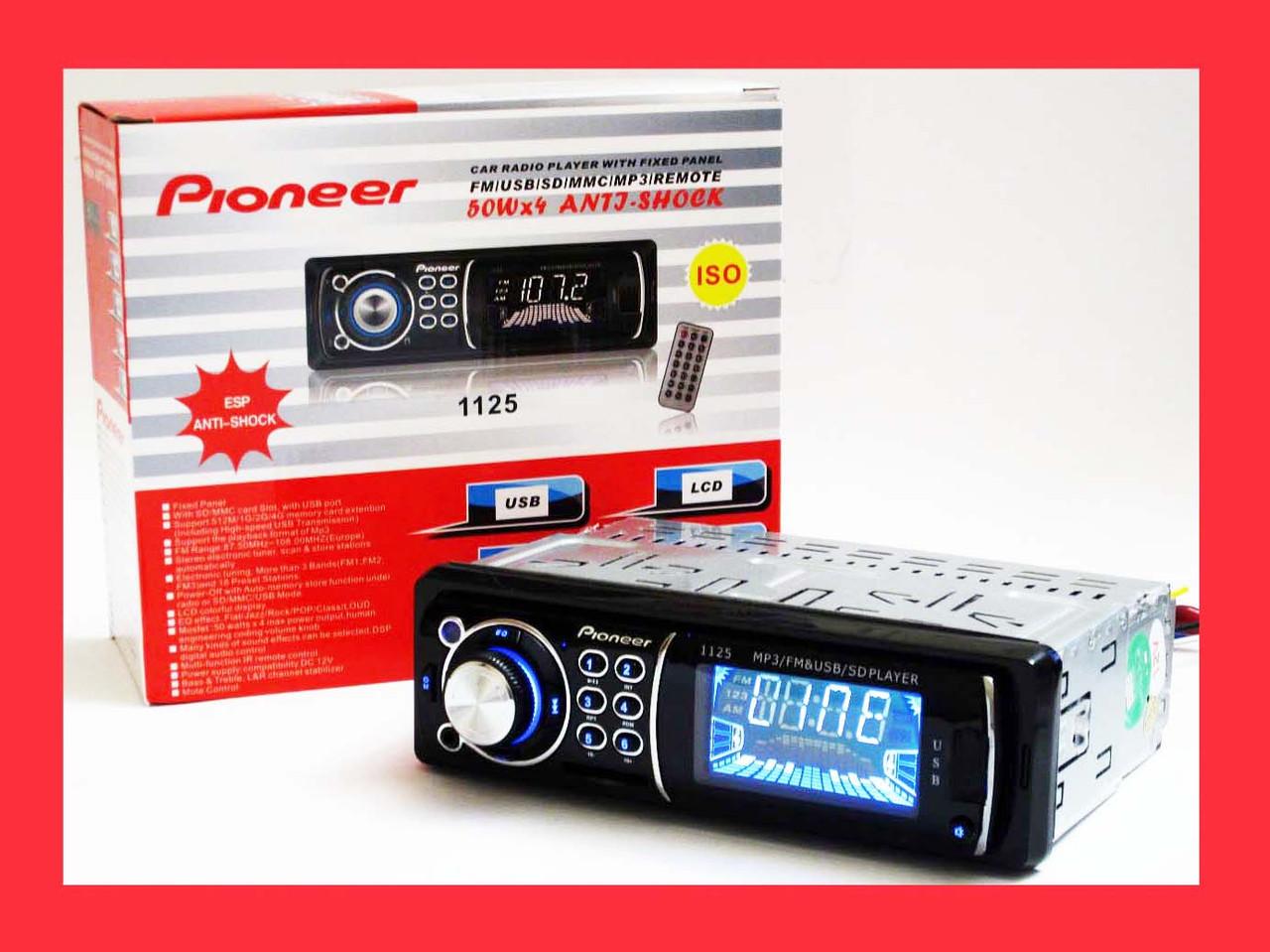 Автомагнитола Pioneer 1125 Usb+Sd+Fm+Aux+ пульт (4x50W), фото