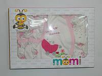 Подарочный набор для новорожденных 5 предметов Девочка  Нежно розовый Склад №2
