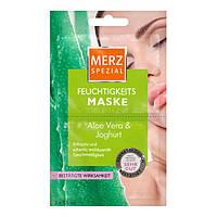 Merz Spezial Feuchtigkeitsmaske - специальная маска увлажняющая, 15 мл 2x 7.5ml