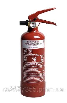 Вогнегасник порошковий ВП-1 (ОП-1)