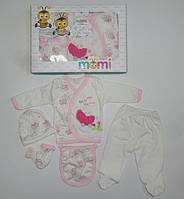 Комплект одежды для новорожденных 5 предметов Девочка  Нежно розовый Склад №2
