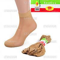 Женские капроновые носки BFL RX318-1-R. В упаковке 10 пар