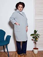 Женское кашемировое  пальто Батал +++ от р.52-58
