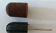 Педикюрная насадка для фрезера с колпачком 13 мм, YRE