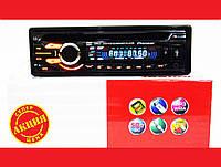 DVD Автомагнитола Pioneer 3231 USB+Sd+MMC съемная панель, фото 1