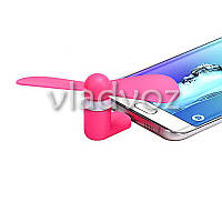Мини вентилятор micro USB для смартфона, телефона, планшета повербанка розовый