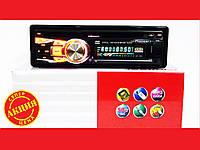 DVD Автомагнитола Pioneer 3218 USB+Sd+MMC съемная панель, фото 1