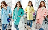 Демисезонное пальто для девочки мод.260 (р.134-152)
