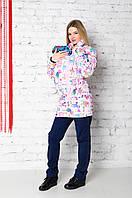 Слингокуртка для беременной и слингокуртка 3в1 демисезонная: беременность, слингоношение, обычная куртка, фото 1