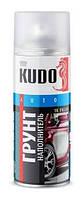 Грунт-наполнитель Kudo 1К 520мл.