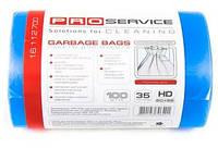 PRO service Пакеты для мусора 50*55, ХД 35л/30шт.