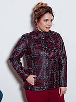 Женская весенняя куртка на флисе батал +++ от р.52-58