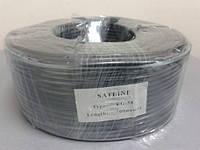 3001     RG - 58 Satline 100м черн