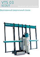 Сверильный станок - Sulak VTS 03 SCOUT (вертикальный, двусторонний)