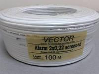 Кабель сигнальный Vector 2x0.22 в экране