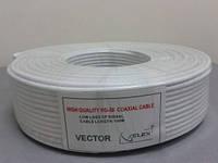 3002    RG - 58 VECTOR бел 100m 1*0,8мм + 96*0,1