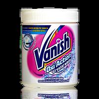 Средство для удаления пятен Vanish Oxi Action для белого. 500 г
