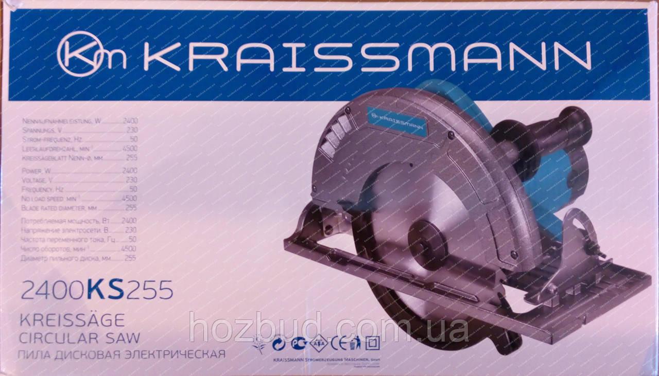 Пила дисковая KRAISSMAN 2400KS255