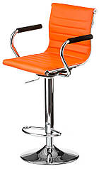 Барное кресло для кафе, бара. арт-кухни BAR plate оранжевый