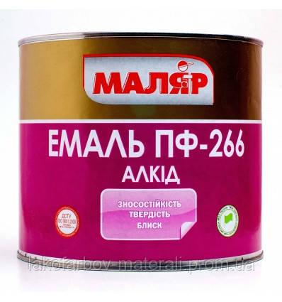 ЕМАЛЬ ПФ-266 МАЛЯР жовто-коричневий